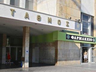 Vergina Hotel - Thessaloniki