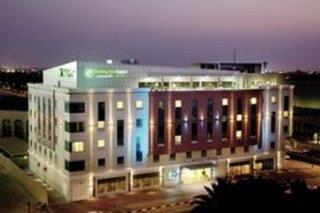 Holiday Inn Express Dubai Safa Park - Dubai