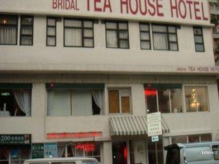 Bridal Tea House Tai Kok Tsui Anchor Street - Hongkong & Kowloon & Hongkong Island