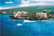 Royal Kona Resort - Hawaii - Insel Big Island