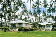 Waimea Plantation Cottages - Hawaii - Insel Kauai