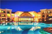 Hilton Hurghada Resort & Club - Resort - Hurghada & Safaga
