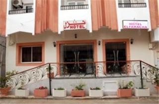 Hotel El Faracha Residence - Tunesien - Tunesien - Monastir