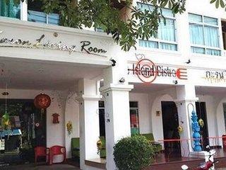 Hotel Karon Living Room - Thailand - Thailand: Insel Phuket