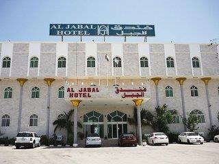 Hotel Al Jabal - Oman - Oman