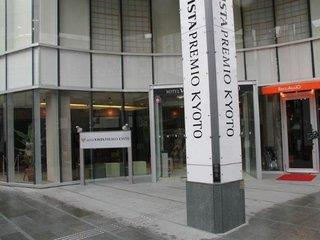 Hotel Vista Premio Kyoto - Japan - Japan: Tokio, Osaka, Hiroshima, Japan. Inseln