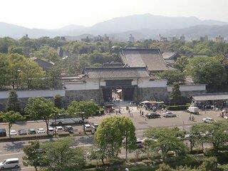 Hotel ANA Crowne Plaza Kyoto - Japan - Japan: Tokio, Osaka, Hiroshima, Japan. Inseln