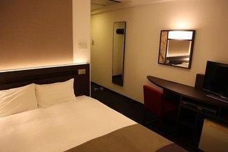 Urban Hotel Kyoto - Japan - Japan: Tokio, Osaka, Hiroshima, Japan. Inseln