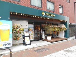 Grand Central Hotel - Japan - Japan: Tokio, Osaka, Hiroshima, Japan. Inseln