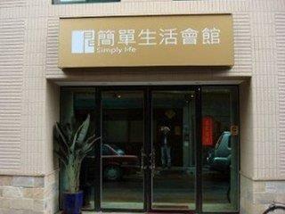 Hotel Simply Life - Taiwan - Taipeh & Umgebung