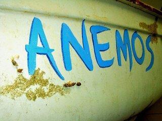 Hotel Anemos - Griechenland - Chalkidiki