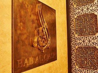 Hotel Royal Maxim Palace Kempinski - Ägypten - Kairo & Gizeh & Memphis & Ismailia