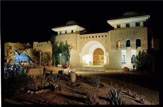 Hotel Yadis Oasis Kebili