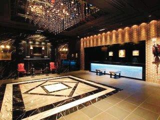 Hotel Monterey Kyoto - Japan - Japan: Tokio, Osaka, Hiroshima, Japan. Inseln