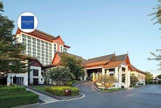 Centara Hotel & Convention Centre Khon Kaen - Thailand - Thailand: Nordosten (Issan)